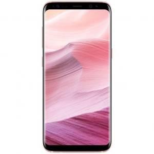 Samsung Galaxy S8 64GB G950FD Dual Sim Rose Pink